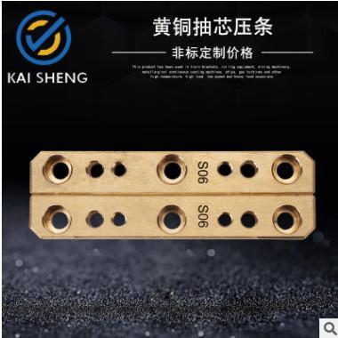耐磨高力黄铜抽芯压条 石墨镶嵌MoS2固体润滑剂 模具配件轴承