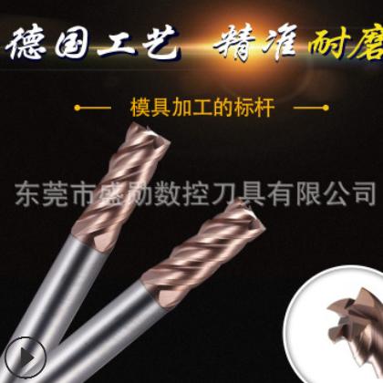 厂家批发SX进口60度钨钢铣刀整体合金涂层平刀球刀CNC刀具满包邮