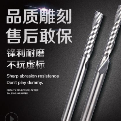 批发进口3.175单刃螺旋铣刀数控亚克力切割雕刻刀广告雕刻机刀具