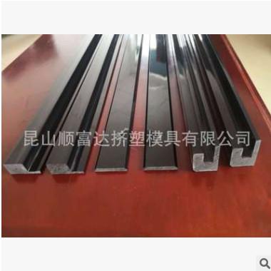长期供应PVC门框条挤出制品