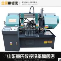 厂家直销GSK4230数控锯床 全自动液压双立柱铝材锯床 钢筋切割机