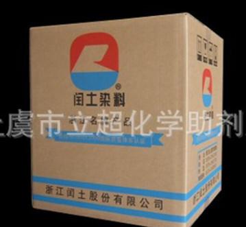 厂家供应弱酸性蓝BR染料L 厂家直销弱酸性蓝染料BRL酸性蓝染料