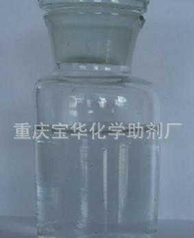 宝华高效透明环保PVC稳定剂(替换铅盐、钡锌、有机锡181甲基锡)