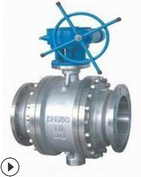新然Q347F-16C型DN100碳钢国标涡轮传动侧装分体式球阀 量大从优
