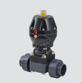 厂家专业生产气动UPVC双由令焊接隔膜阀PVC-U EPDM膜片 耐腐