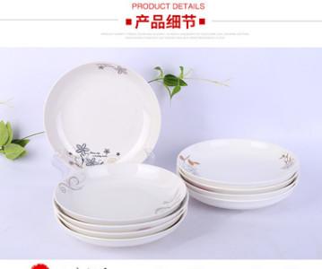 产地货源供应金花果盘 陶瓷坚果水果盘子 中式骨质陶瓷餐具批发