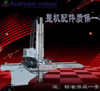 桁架行架数控车床机械手大型中轴伺服双臂大量供应机械手臂800