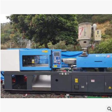 低价出售海天二手注塑机 塑胶成型机械 海天伺服MA120吨注塑机