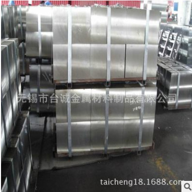 厂家直销90MnCrV8冷作模具钢棒 模具钢板材质保证,价格低 可零割