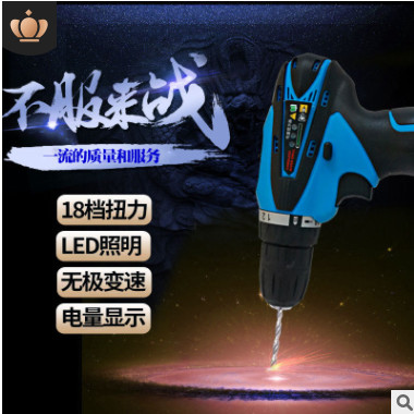 铁拳充电式手电钻电动螺丝刀工具电起子批发微型多功能家用锂电钻