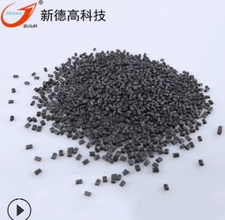 POM塑料二硫化钼增强耐磨高光泽 齿轮万向轮原料余姚工厂改性塑料