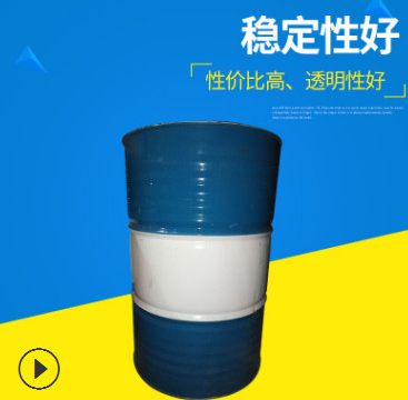 宝华高效环保PVC稳定剂XJ-169ⅠT系列PVC制品加工用环保热稳定剂