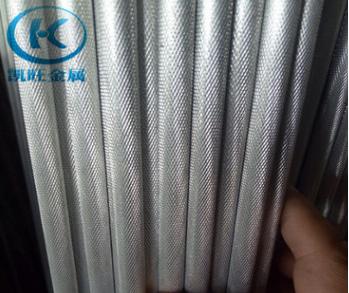 φ7.0mm拉花斜纹直纹铝棒 滚花网纹铝棒滚牙 6063-T5铝棒铝管加工