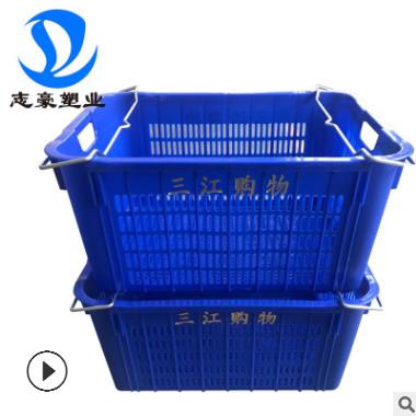 志豪宁波厂家直销超市购物筐购物篮可印LOGO超市购物塑料筐购物篮