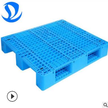 志豪厂家直销1210网格川字塑料托盘 加4钢筋8钢筋加厚型结实耐用