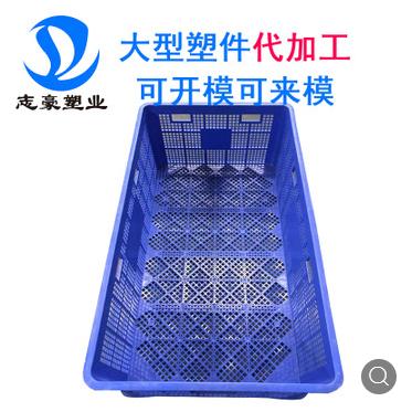 大型塑料制品代加工塑料加工注塑件加工托盘塑工具箱代加工