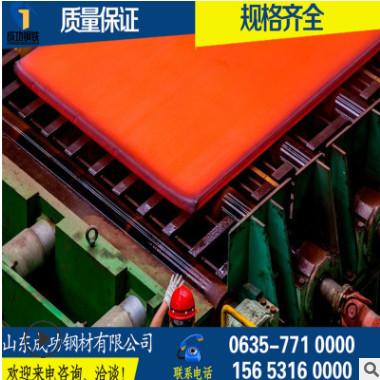 Q235NH耐候钢板Q295耐大气腐蚀钢标准GB/T4171-2008制造集装箱用