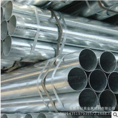 热作模具钢材 C105U 德国DIN标准碳素工具钢 1.1545 布德鲁斯
