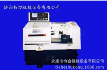 数控车床 线轨 数控仪表车床 线轨主轴单元 广数980tc-3含税