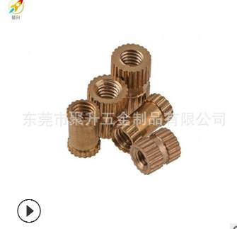 螺母厂家定制注塑铜螺母滚花预埋镶嵌件铜螺母m2m3m4m5m6m8铜螺母