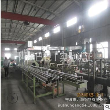 GCr15冷拔轴承钢管现货 球化退火冷拔轴承钢管规格齐全不收模具费