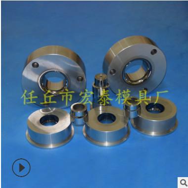 供应钨钢拉伸模具 不锈钢壳硬质合金拉伸模YG8电机壳冲压拉伸模具