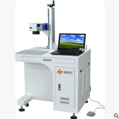 厂家供应德国samlight激光打标机打标卡进口IPG激光器低价格出售