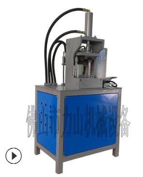 方管90度冲角机一次成型 型材方管冲45度角度机 液压冲孔切角机