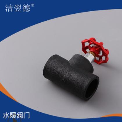 PE升降式截止阀 厂家直销 自来水管管件 PE管材配件