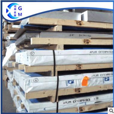 长期销售6061-o态铝板 铝板价格合理