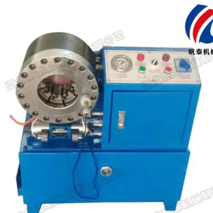 缩管扣压机 压管机高压大棚钢管缩径设备 专业生产管端成型机械