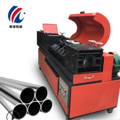 钢管调直机工程机械脚手架翻新全自动数控钢管调直除锈刷漆一体机
