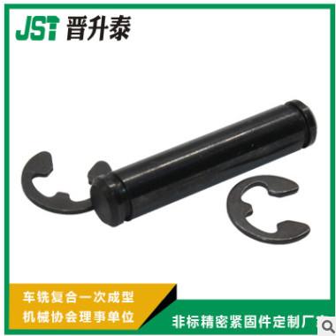 优质不锈钢直柱铰链销 扣环固定型圆柱销轴不锈钢直柱铰链销批发
