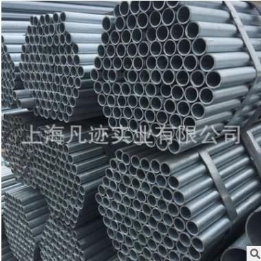 天津友发钢管 建筑消防工程热镀锌钢管 镀锌管 规格齐全