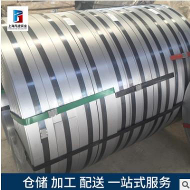 热镀锌板 首钢镀锌钢板 开平镀锌卷板 80G镀锌卷深冲白铁皮加工