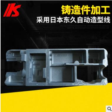 铸造加工厂家提供球墨铸铁件铸造 灰铸铁平缝机机头砂型模铸造