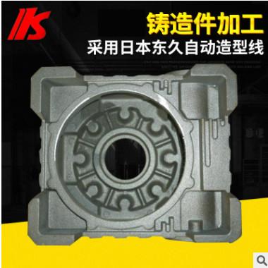 铸造厂家提供铸铁减速箱配件加工 ht250灰铸铁铸造 砂型模铸造