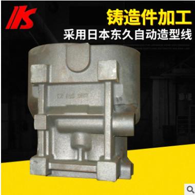 球墨铸铁铸造厂供应qt450球墨铸铁轴承座 砂型铸造模具定制