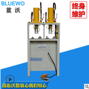 厂家直供 蓝沃BLUEWO品牌15T高速液压冲床 方管切断机 型材冲孔机