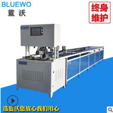 厂家定制 蓝沃数控冲孔机 全自动不锈钢护栏数控冲孔机