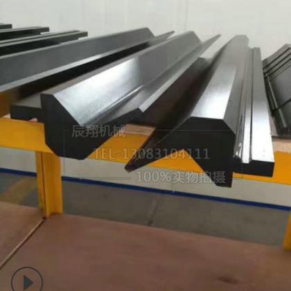 模具厂家直销折弯机模具上模模具代设计折弯刀修复定制非标折弯机