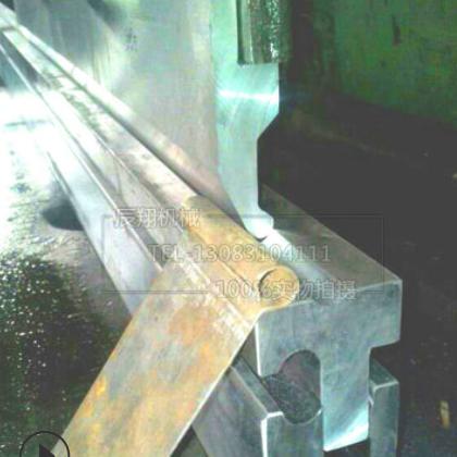 辰翔数控折弯机模具折弯刀修复定制非标折弯机上模异形成型模具