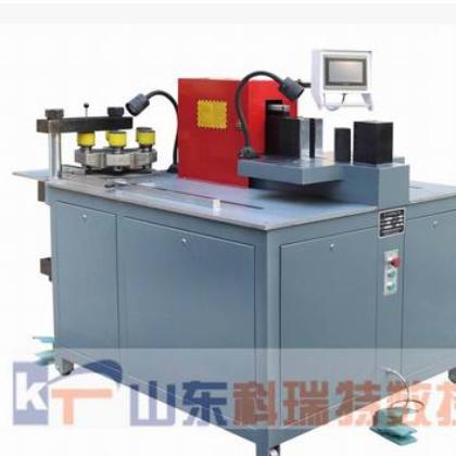 供应母排加工机 数控母排加工机 多功能母排加工机 小型铜排机