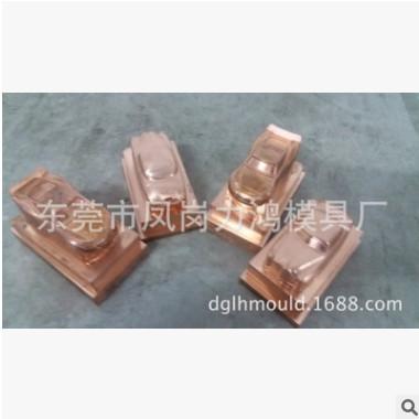 专业玩具铜公精雕加工/CNC数控电脑锣模具加工厂