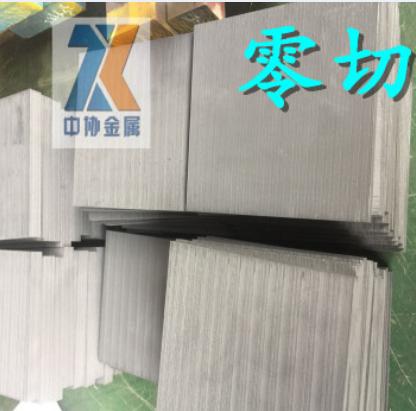 现货日本东洋石墨板 高导电导热性石墨块切割 不限量订购