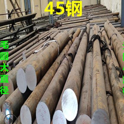 厂家直销进口scm445合金钢圆棒 圆钢 板材抗腐蚀性好 抗腐蚀