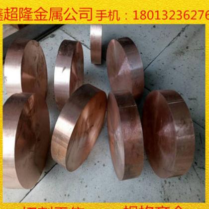 厂家批发铅黄铜 进口铜2.0372铜棒 铜块导电性、导热性极佳