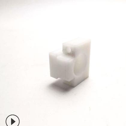 塑料异型件 注塑件加工 来图来样加工定制塑料制品尼龙制品