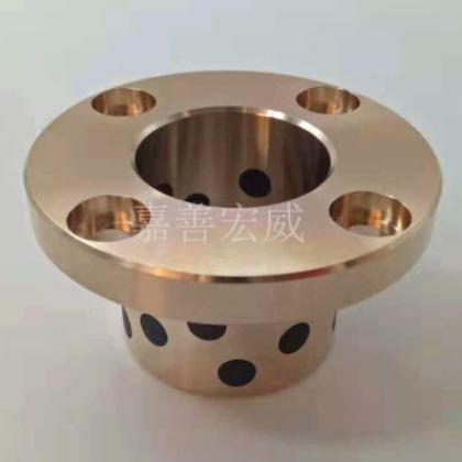 厂家直销无油滑动轴承固体镶嵌石墨铜套耐磨法兰衬套加工定做