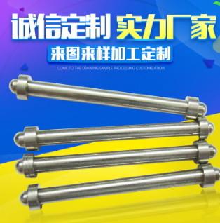深圳cnc数控加工中心轴车削不锈钢五金件车床电子医疗厂家加工
